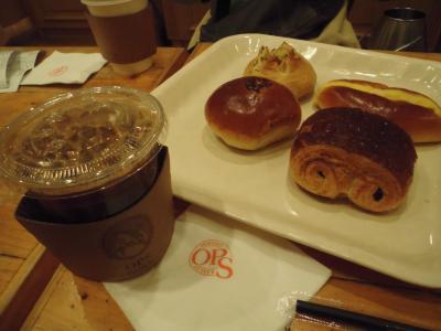 パンとケーキのお店