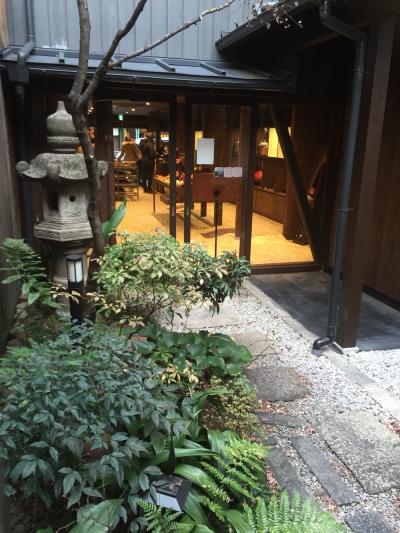京都らしいアフタヌーンティーができる穴場的カフェ