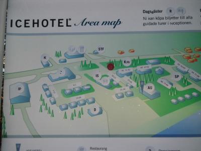 アイスホテルエリア看板