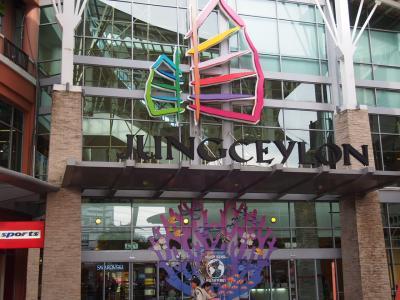 プーケットで一番大きなショッピングモール