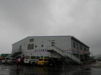 古仁屋の海の玄関口「せとうち海の駅」