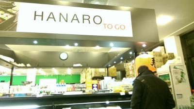 日本の食べ物はなんでもあります