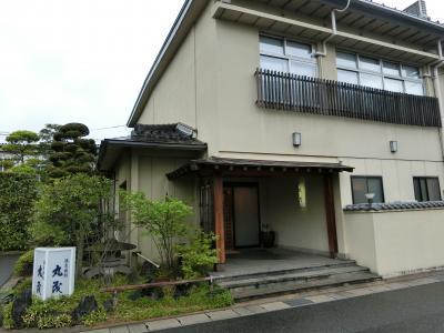 初めての鳥取温泉・丸茂旅館
