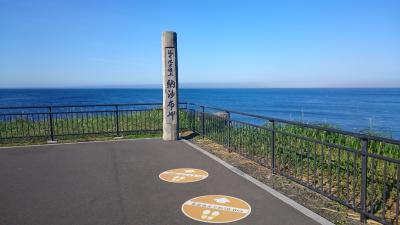最東端・・納沙布岬!