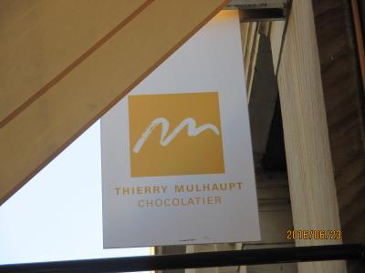 ストラスブールには2店舗、Epice et Chocolatの方を訪れました。