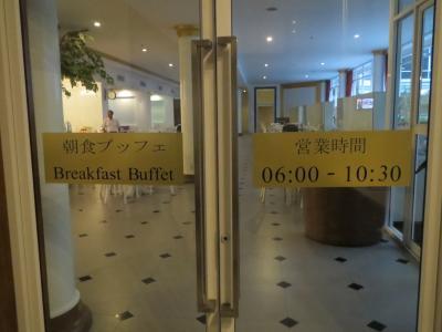 朝食会場には日本語表示