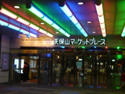 大阪湾に面した複合商業施設