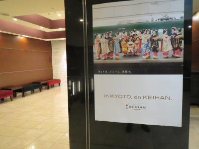 関西人には家に帰ったみたいに落ち着けるホテル