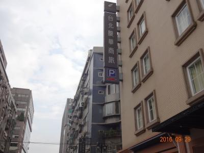 まだ新しいホテルです。