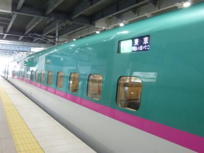 とても快適!北海道新幹線♪