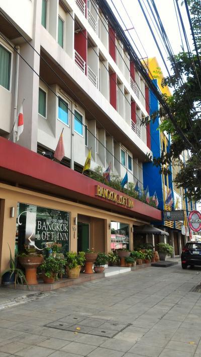 ローカルなエリアにある安心して泊まれるホテルです。
