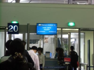 主要空港としては、期待薄!