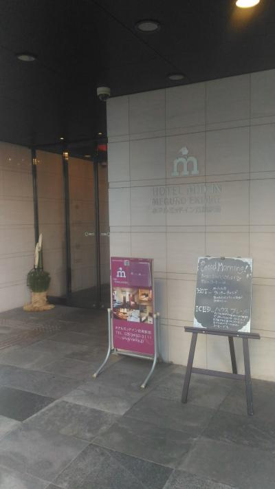 駅前の便利なビジネスホテル
