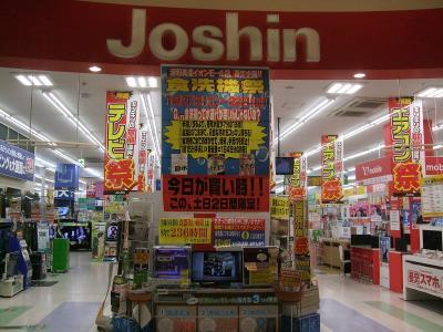 1階のジョーシン電機はただ売るだけの家電量販店ではなかった