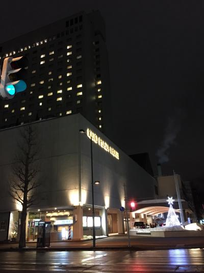 便利な老舗ホテル