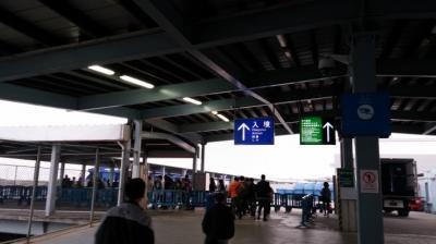 2017年の実際のタイパフェリーターミナルが完成されるとします。