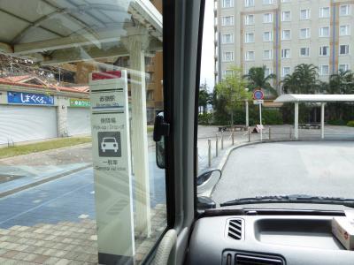 赤嶺駅からのシャトルバスは満席で乗れない場合もあるので注意