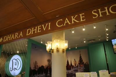 ダラデヴィのケーキショップ