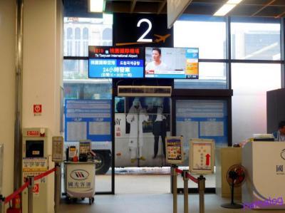 2017年4月から新しいターミナルができました。MRT台北駅直結