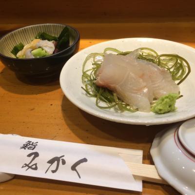 おいしい魚定食