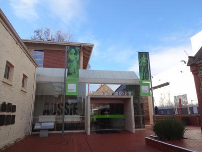 こじんまりとした博物館
