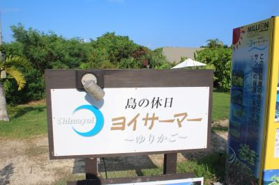 石垣島を体験したいなら間違いないホテル!