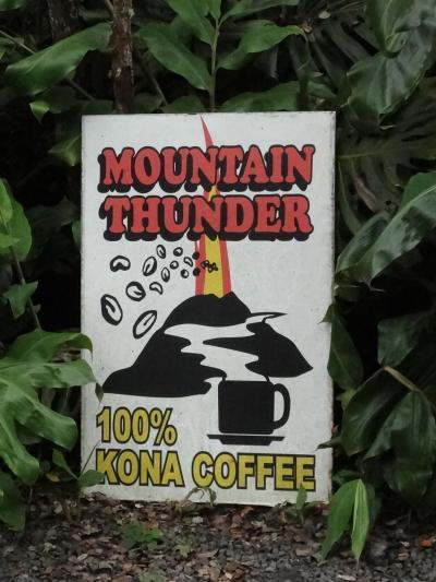 幻のコーヒーが本当に幻になっちゃいました