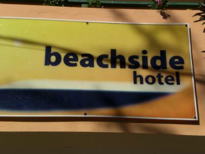 ビーチサイドホテルの標識です。海岸通り沿いにあり、奇麗です。