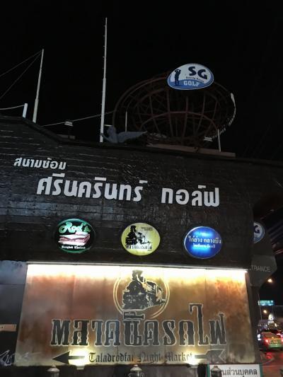 バンコクで多分一番でかいナイトマーケット