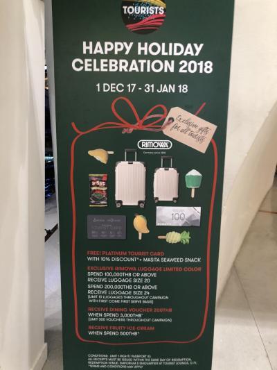 Happy Holiday Celebration 2018