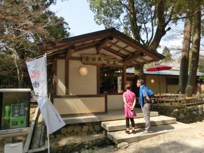 春日大社参道の茶屋