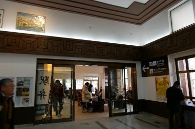 広い待合室とお土産や駅弁が置いている売店があります