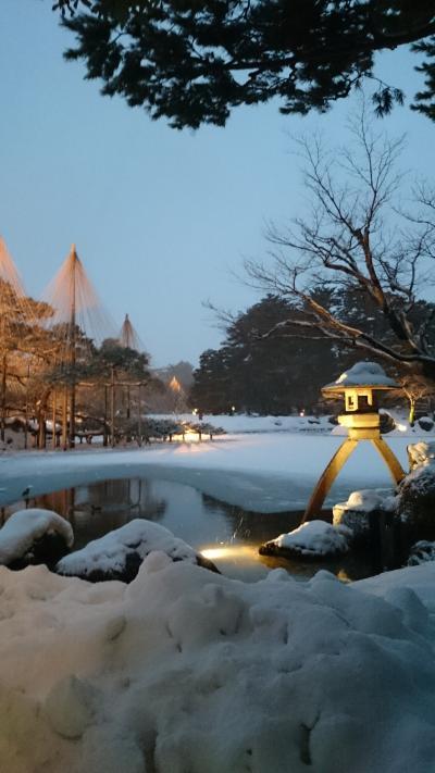 冬の段は今年2月20日までです。