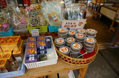 紫のカニ味噌を買うべし!