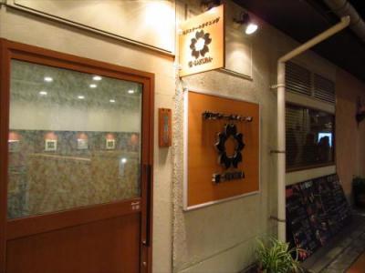 (神戸)神戸牛のステーキとハンバーグ!