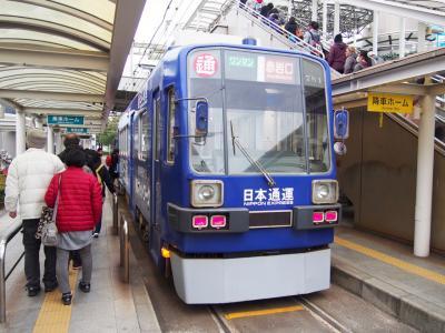 豊橋観光にオススメ!便利な路面電車!