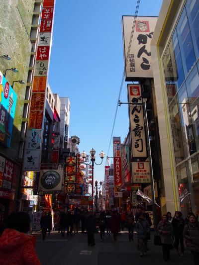 大阪ミナミの繁華街!観光客が大賑わい!