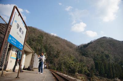 平成30年3月に廃止される三江線の駅
