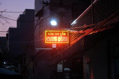 ベトナム釜飯の店