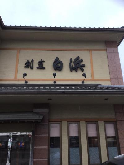 気軽に入れる 美味しい和食屋さん