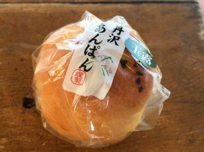 パン工場見学