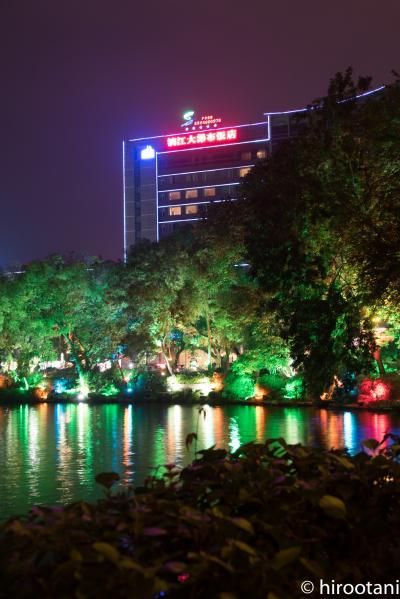 林湖に面したホテル