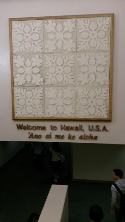空港に着いただけでハワイを感じれる場所