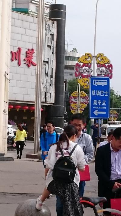 西安咸陽国際空港へのリムジンバス(機場巴士)機場2号線 西安駅(西安隴海飯店)から。