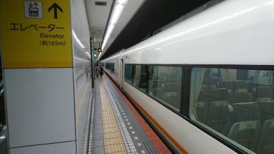 新幹線よりリーズナブル