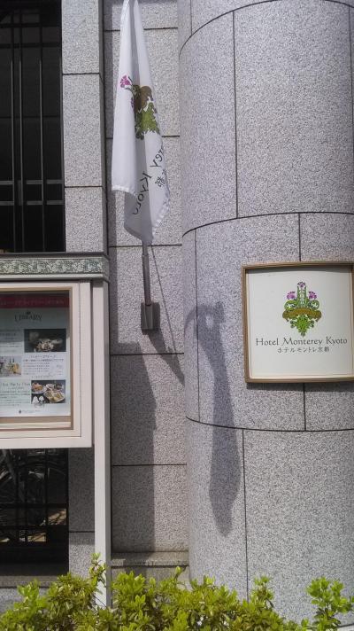 地下鉄駅に近い高級ビジネスホテル。