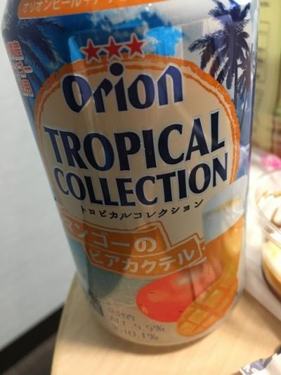 オリオンビールのマンゴー味