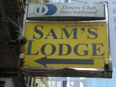 ソイ19沿いにあるサムズロッジの標識です。この標識に注意です
