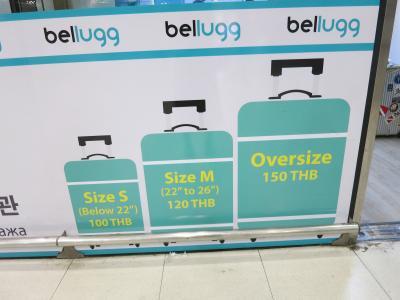 空港内の2ヵ所の荷物一時預かり所(LEFT LUGGAGE)