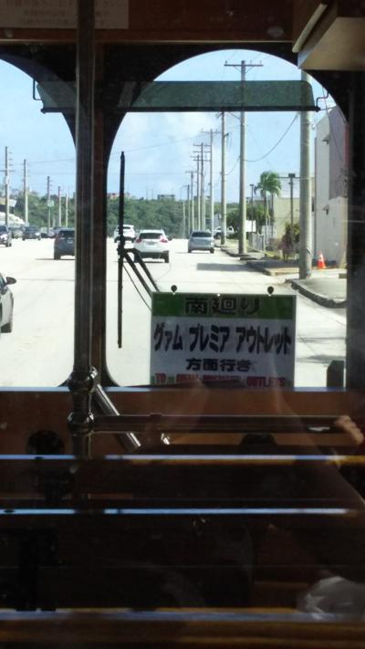 日本とは違う